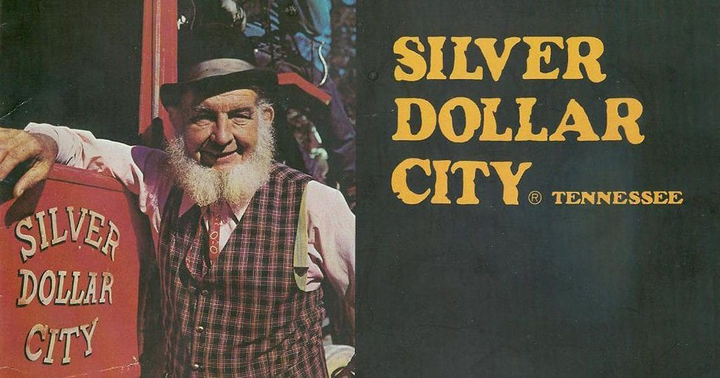 A vintage advertisement from Silver Dollar City (archive photo circa 1980)